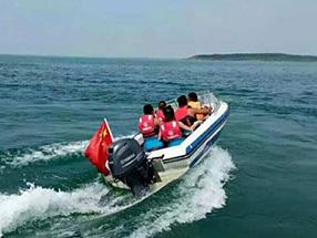 468漂移型敞开艇