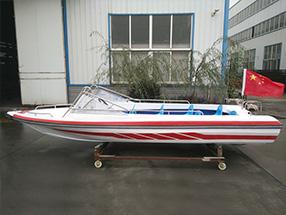 520漂移型敞开艇