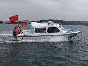 638渔政执法艇