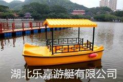 脚踏船的保养方法有哪些?